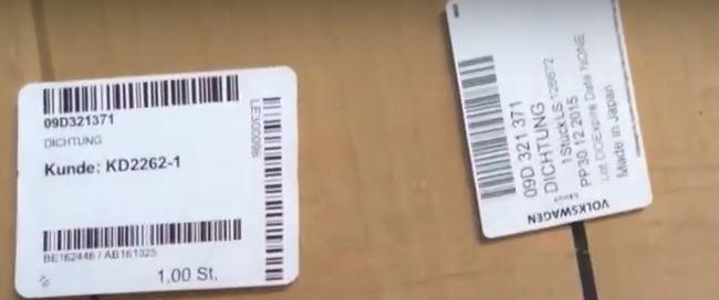 Номер оригинальной прокладки поддона фольцвагена Туарегаа