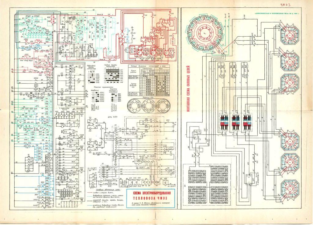 Схема ЧМЭ3