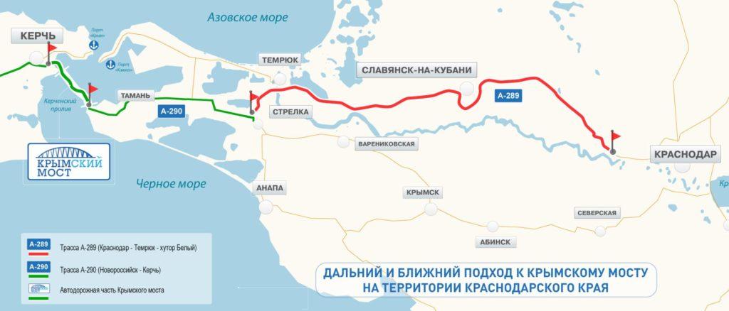 Подходы к крымскому мосту